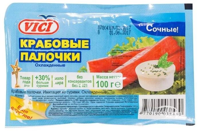 Крабовые палочки «ВИЧИ» (100 гр.)